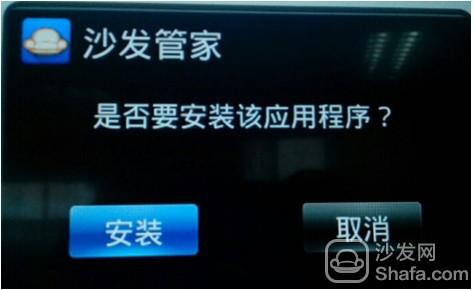 电视APP下载通道被关停应用市场该怎样继续生存?