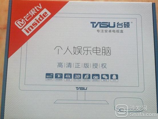 台硕T10包装盒