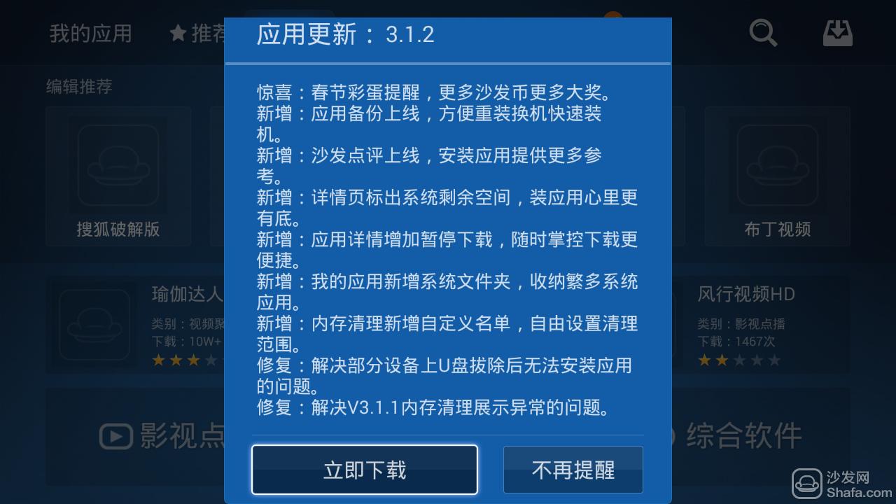 天敏D6-2.png