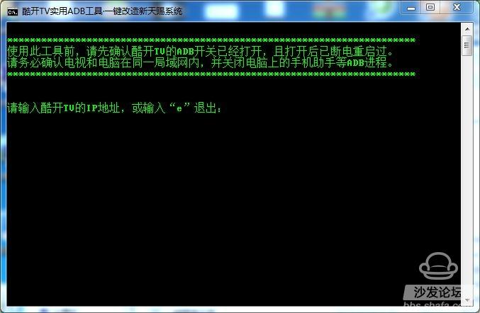 全改造脚本.jpg