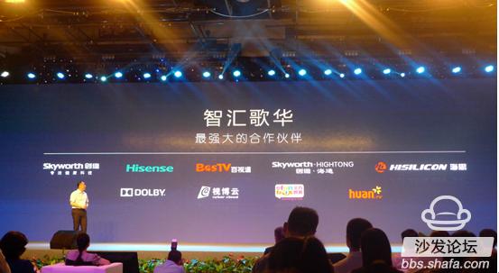 歌华发布4K融合一体机分为3种套餐