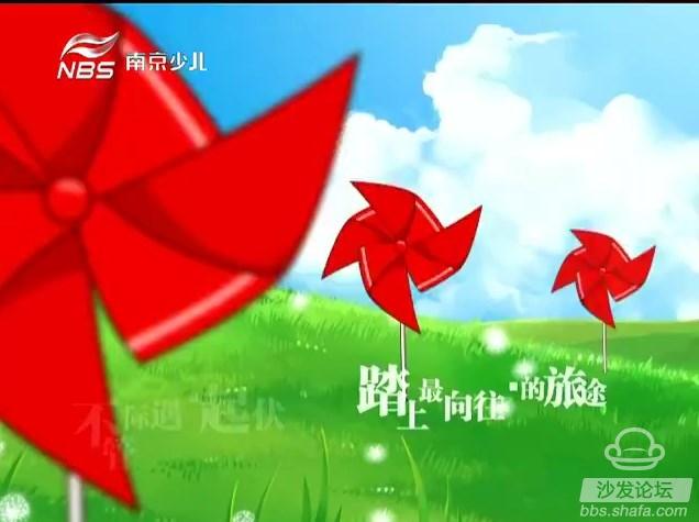 [通用源] 分享几个南京地方台电视直播源地址,不要扩散了