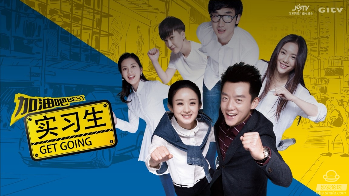 荔枝TV3.6上手体验:资源丰富观看流畅