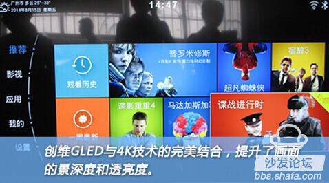 创维电视G8200和海信电视XT900对比评测