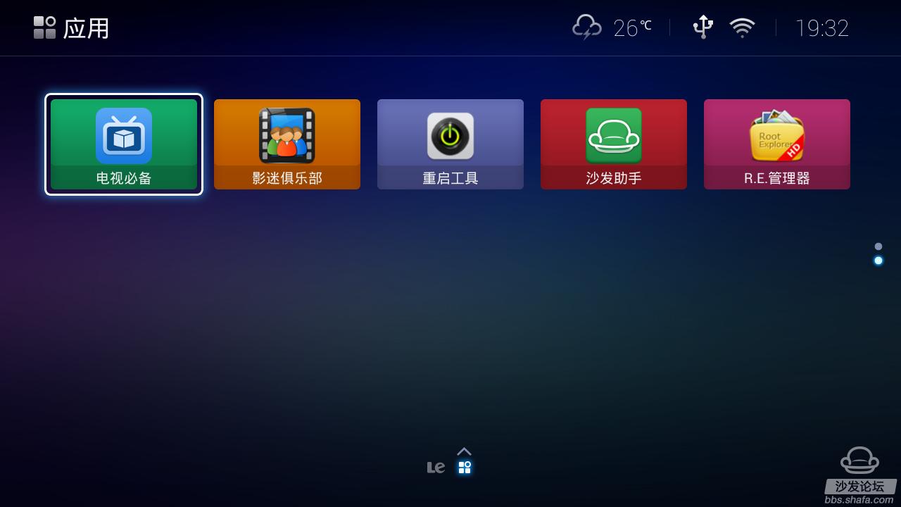 乐视ROM3.png