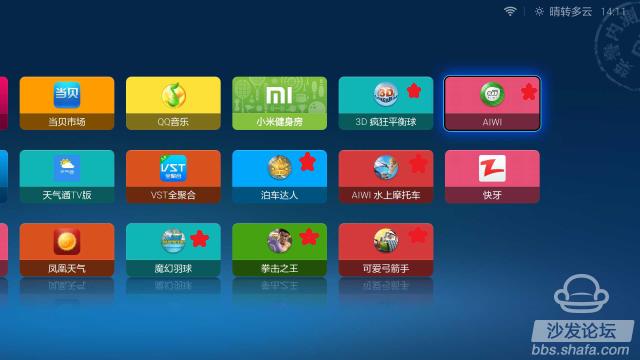 小米盒子游戏 小米盒子体感游戏 体感游戏 沙发管家