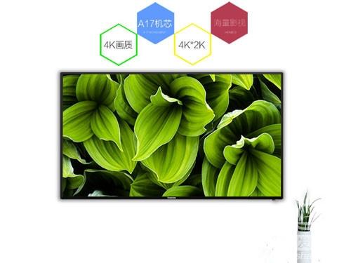 只要3399元就能买——长虹50U2S智能平板电视