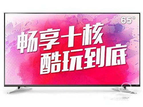 65寸大屏不足6千 酷开K65电视卖疯了
