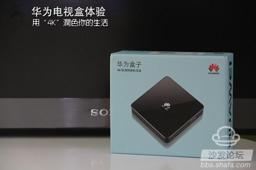 4K高清电视盒哪款好 华为盒子M330开机评测