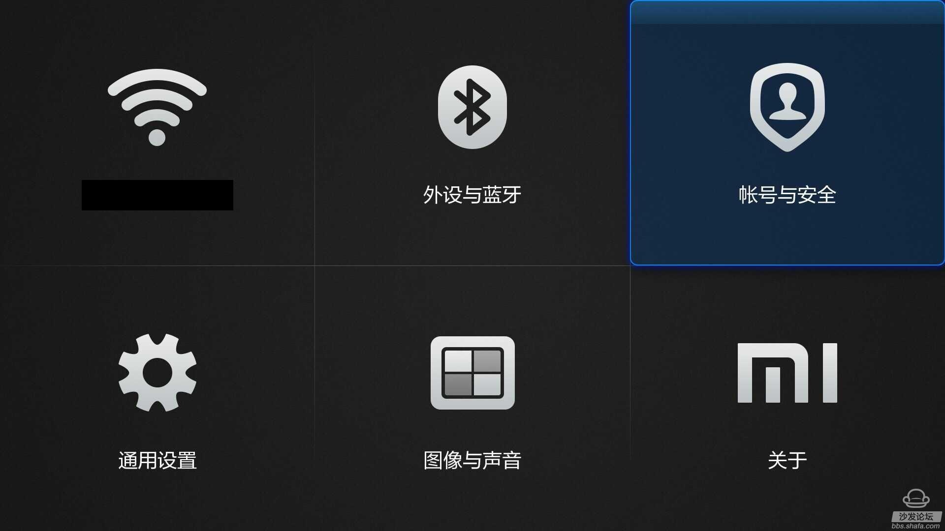 小米盒子如何安装第三方应用