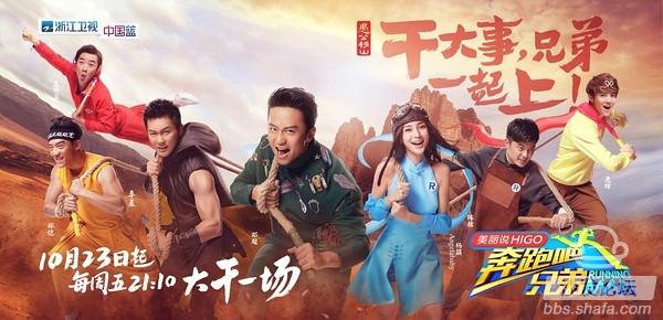 爱奇艺荔枝TV5.1修复版发布!《跑男3》《灵魂摆渡》全网独播!