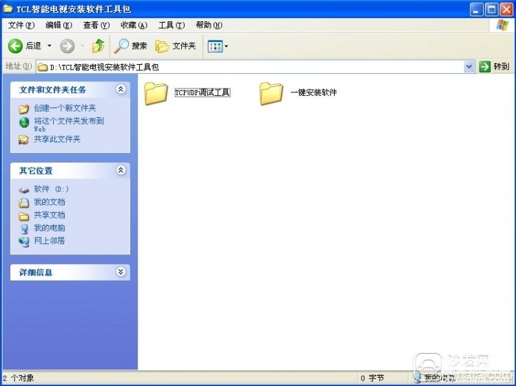 145427fk4ko4m3teposs3k.jpg.thumb.jpg