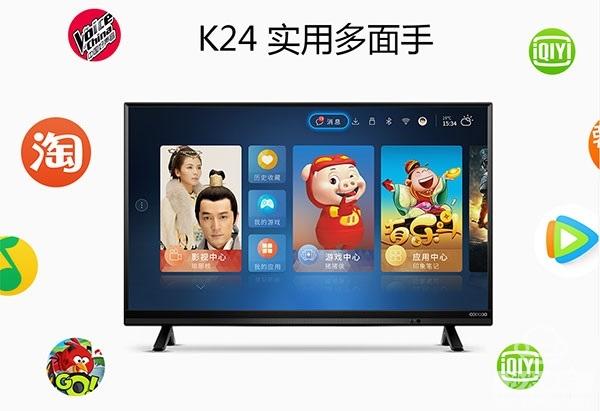 ¥899酷开K24新品开售,一张图告诉你酷开K24的配置如何?
