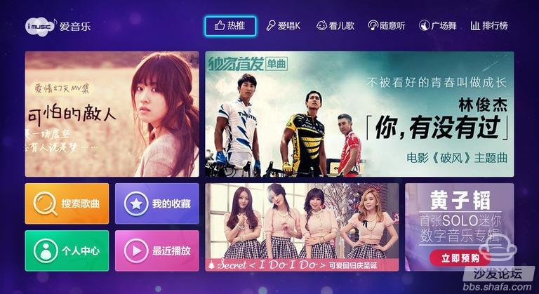 春节用智能电视K歌的五大应用推荐