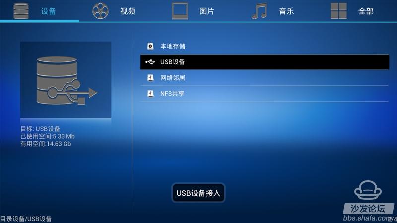 device-2014-06-23-163349.jpg