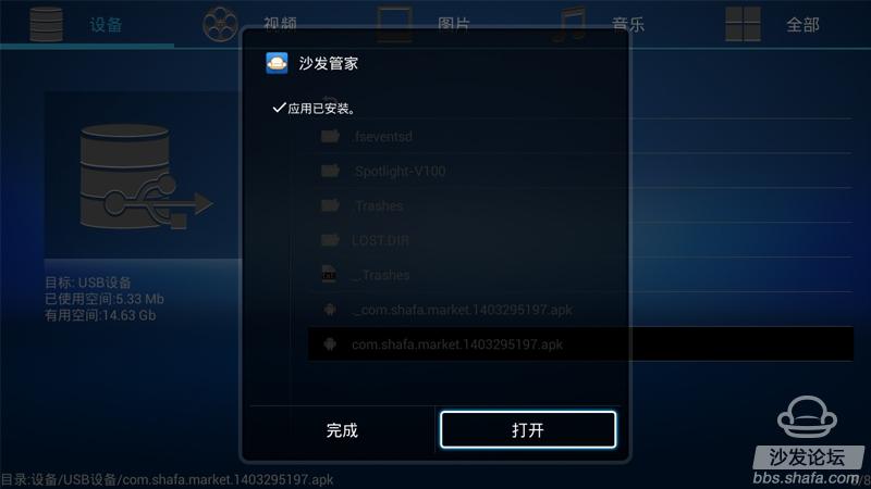 device-2014-06-23-163652.jpg