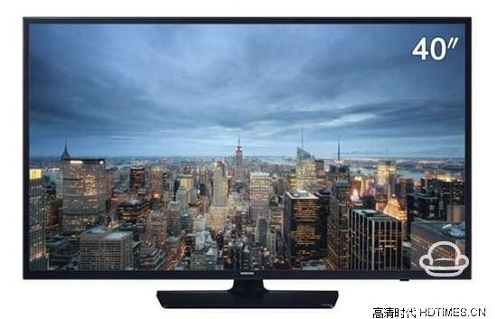 2015年三星40寸液晶电视哪个型号好推荐