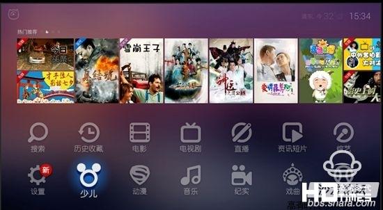 七款最受欢迎的智能电视直播软件【推荐】
