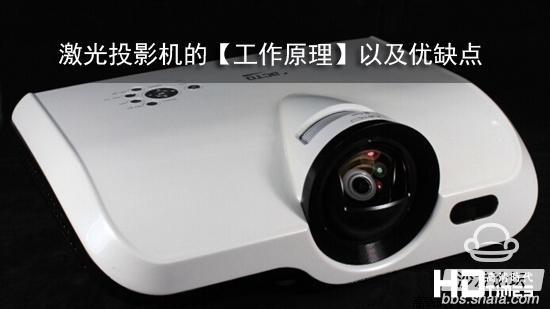 智能电视攻略:激光投影机的【工作原理】以及优缺点
