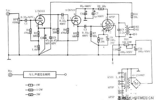 甲类功放(a类功放)电路图
