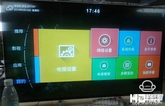 创维电视怎么连接无线网络【图文教程】