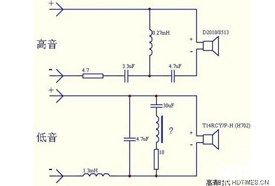 音箱分频器电路图设计参考方案一