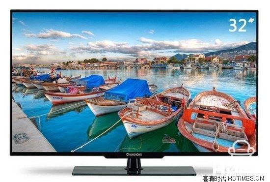 2015年八款国产32寸智能电视推荐