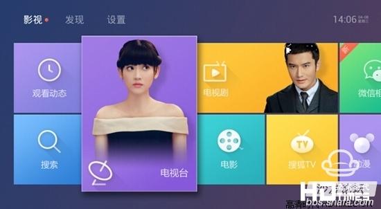 2016年小米电视必备软件大集合【十款】