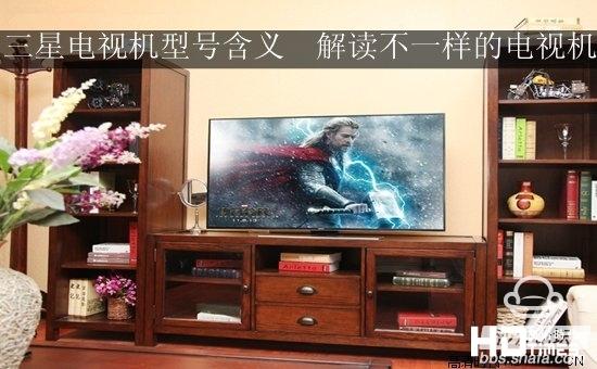 三星电视机型号含义 解读不一样的电视机