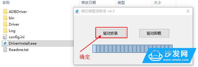 连接双公头数据线,一端插在电脑usb接口