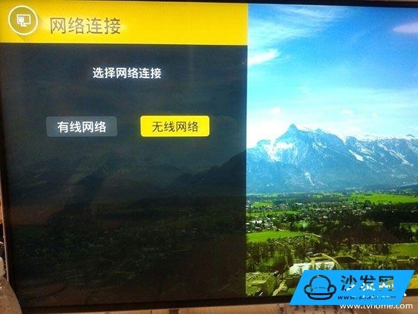 创维酷开电视无线连接以及网络设置方法