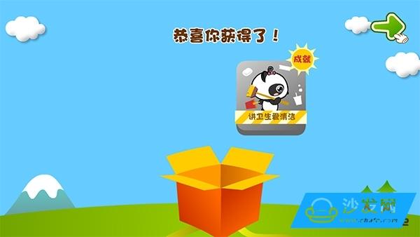 儿童熊猫剪纸步骤图解