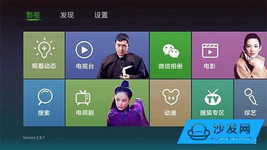 电视盒子如何安装第三方软件的四种参考方法