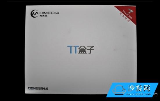 海美迪TT盒子拆机评测主控芯片独家曝光