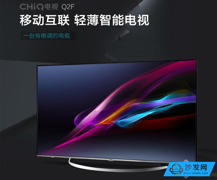 画面同屏手机控制电视 长虹CHiQ 58Q2F体验
