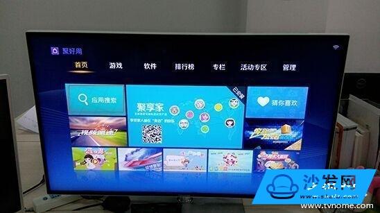 海信智能电视如何用聚好用安装第三方软件?