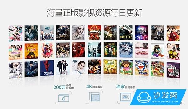 华为荣耀盒子必备视频软件 首推芒果TV
