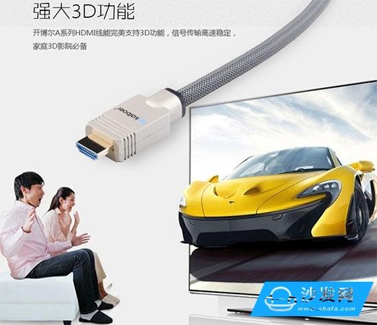 家装HDMI线哪家强?开博尔工程级A系线