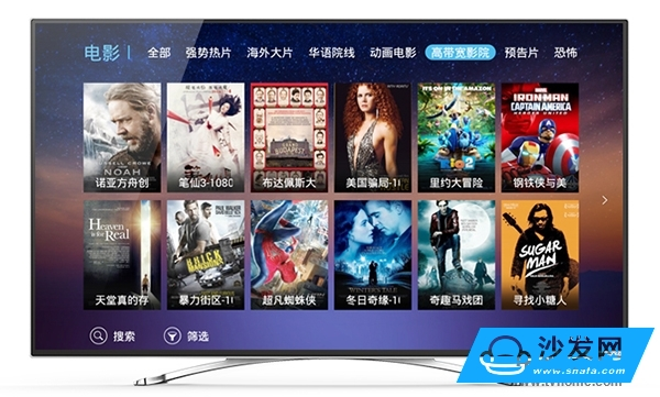 酷开49U2是一款定位于高性价比机型的智能电视产品