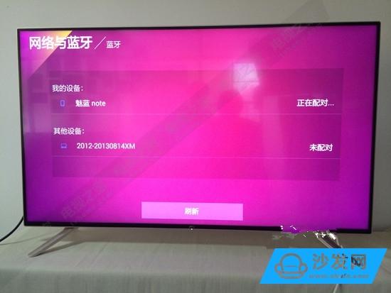 怎么使用联想17TV电视的蓝牙功能?