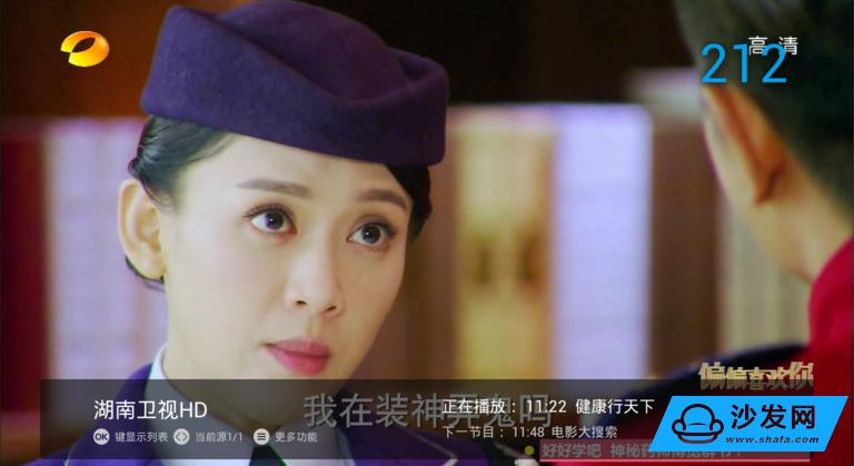 有哪些软件可以看湖南卫视直播呢?