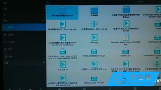 【教程】英菲克网络机顶盒如何共享电脑文件