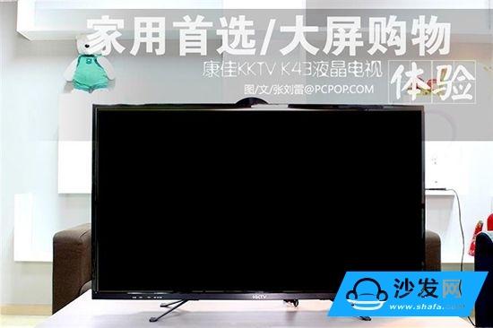 43吋康佳KKTV智能电视体验
