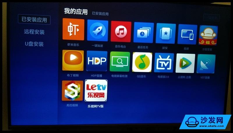 乐视TV破解版.jpg