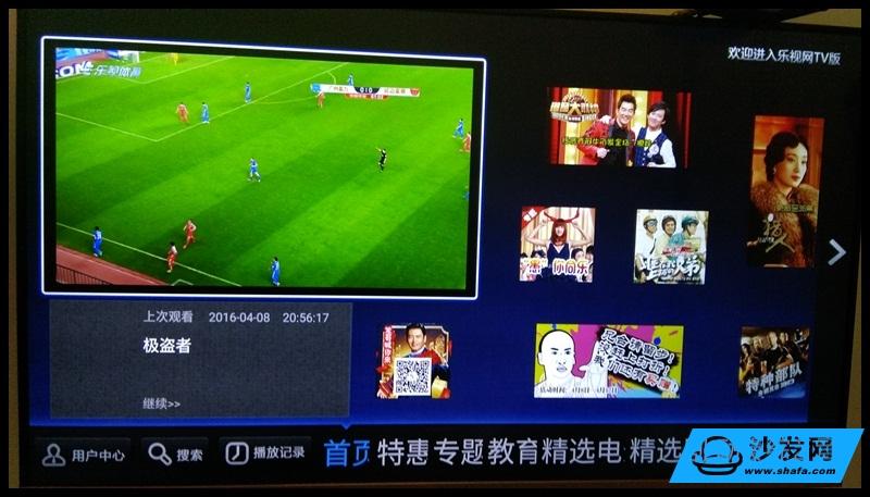 乐视TV破解版2.jpg