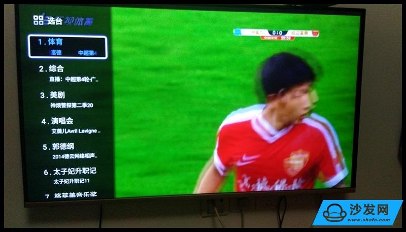 乐视TV破解版4.jpg