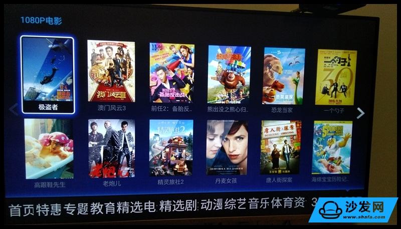 乐视TV破解版3.jpg