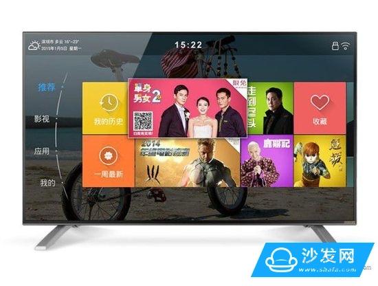 50寸智能电视哪个好 最实惠机型功能介绍!
