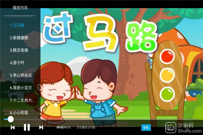 备电视应用, 贝瓦儿歌 最好的儿童教育