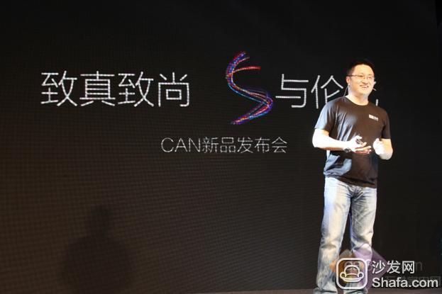 "CANTV新品彩电面世 W55旗舰款售价很""傲娇"""